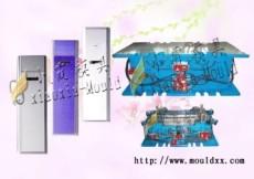 空调外壳模具 空调配件模具 塑料模具 空调