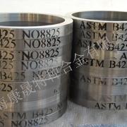 Incoloy825奥氏体镍铁铬合金