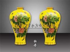 陶瓷礼瓶-LP017