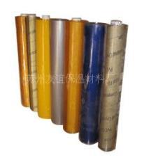 供應上海防弧光軟玻璃 防弧光軟門簾