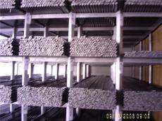 供应合金结构钢 45CrNi