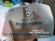 深圳防滑墊生產廠家 歡迎來電