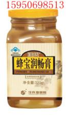 供应 优质酱菜瓶 方形酱菜玻璃瓶 首选宏达供应