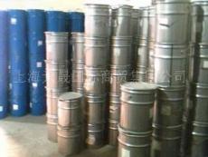 供应金属镍粉
