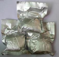 供应金属铬粉