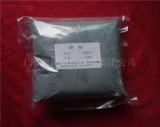 供应金属锌粉