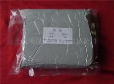 供应金属铝粉
