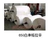 65G白單格拉辛離型紙