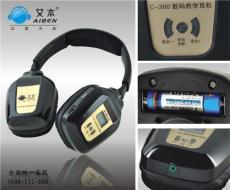 英語聽力耳機 調頻耳機 音樂無線耳機