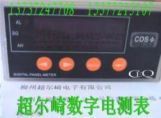 XL1941-7B0 电流电压传感器 超尔崎直流电流表
