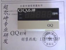 DP3-100 0-100m/min 数显表
