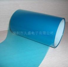 供應深圳藍色離型膜 pet離型膜價格