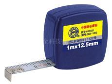 批发供应长城精工 GW-104 公制礼品卷尺 1m*12.5mm