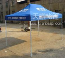 广告帐篷批发 广告帐篷销售 广告帐篷