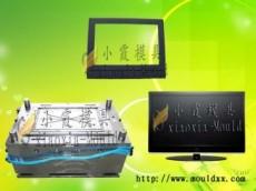 承接电视剧塑料模具 电视剧配件模具
