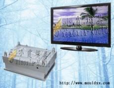 外销电视剧塑料模具 电视剧配件模具