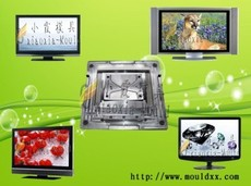 精密電視劇塑料模具 電視劇配件模具