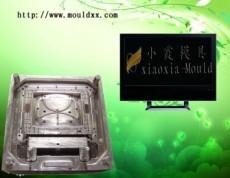 生產電視劇塑料模具 電視劇配件模具
