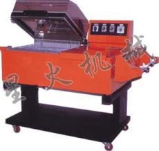 GPL-5540S二合一收縮包裝機 收縮包裝機 自動封切機