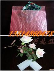 吳江珍珠棉加工