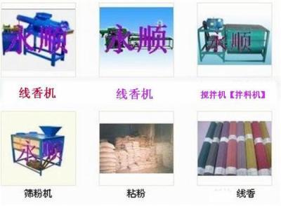 全自动线香机 成品 永顺制香机械设备厂