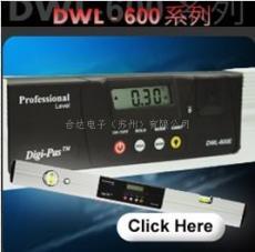 Digi-Pas DWL600鎂鋁電子水平尺 鋁合金電子水平儀