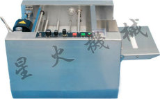 MY-300紙盒鋼印打碼機/打碼設備