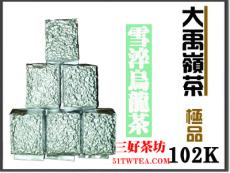 雪淬乌龙茶 102K 310RMB /150g