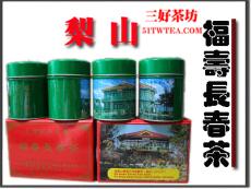 福寿长春茶 370RMB/75g