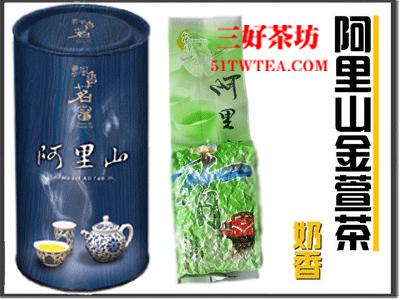 奶香金萱 155RMB/150g