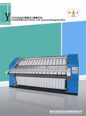 买三辊塔式烫平机到泰州苏星洗涤机械公司