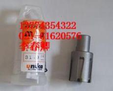 日本优尼卡钢轨钻头 空心钻头 磁力钻钻头 开孔器批发
