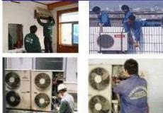 廈門大唐世家專業空調安裝 維修 廈門捷順空調拆裝 維修