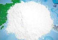 供应 硅酸镁锂专用氧化镁 泽辉专业生产