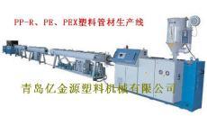 PP-R冷 热给水管生产设备青岛亿金源塑料機械有限公司