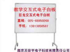 巨龙电子白板9000B全系列77寸 85寸 158寸