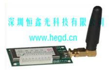 LED-無線模塊