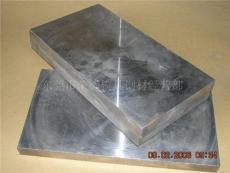 4J35膨脹合金4J36 4J38因瓦合金 鈹鈷合金