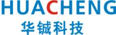 厦门华铖软件 公司企业上网行为监管软件咨询