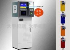 厦门停车场系统/上海停车场系统/深圳停车场系统