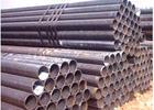 高壓鍋爐管 20G天津高壓鍋爐管