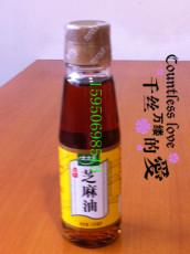 優質供應300ml醬醋瓶/醬醋瓶蓋子/醬醋瓶廠家/宏達首選
