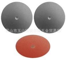 碳膜 金屬膜 氧化膜 電阻刻槽切割片