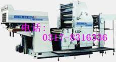 二手高斯印刷機 二手高斯膠印機 二手高斯輪轉機品牌優越