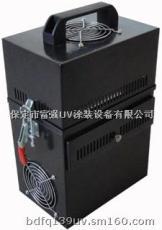 便攜式UV光固機普通型 250W