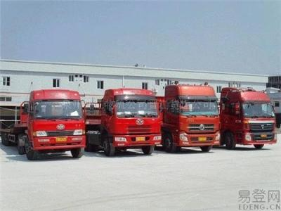 晋江搬厂运输公司
