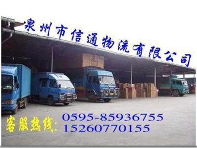 洛江最快捷的物流公司