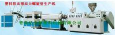 青岛亿金源塑機公司PE碳素螺旋增强管材生产线