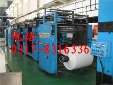 高斯公司塔式卷筒紙平版印刷機熱銷國內