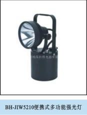 BH-JIW5210便携式多功能强光灯